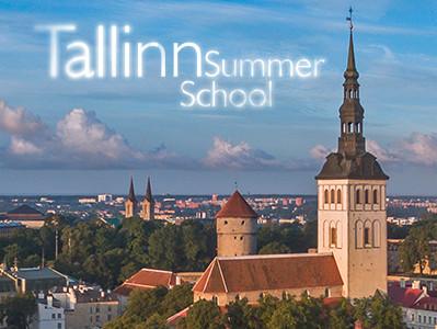 В Таллине откроется международная летняя школа Tallinn Summer School