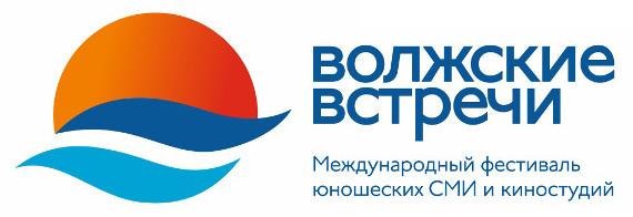 """Фестиваль """"Волжские встречи-28"""" готовится к старту"""