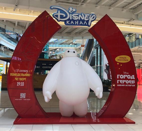 """На """"Робостанции"""" и в """"Авиапарке"""" открываются интерактивные зоны нового мультсериала Канала Disney"""