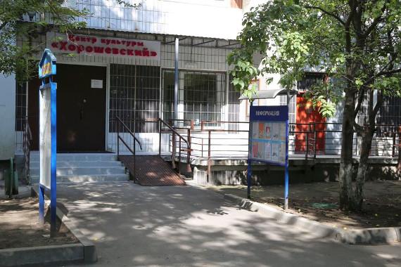 """Центр культуры """"Хорошевский"""" приглашает на занятия музыкой, спортом и творчество"""