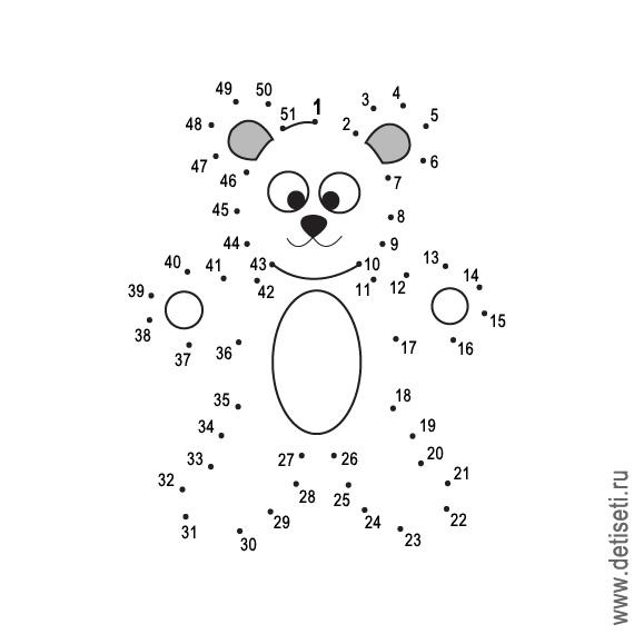 Медвежонок (51 точка)