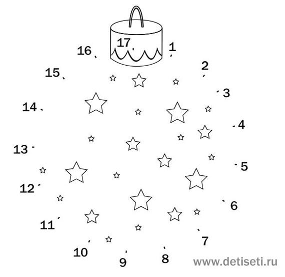 Новогодняя игрушка (17 точек)