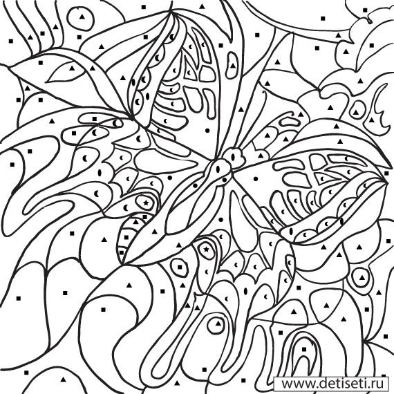 Раскраски по цифрам: Бабочка