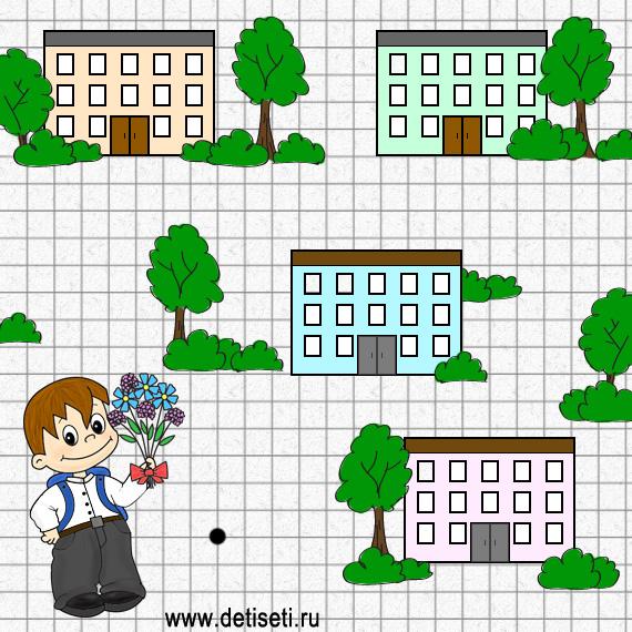Мальчик и школа