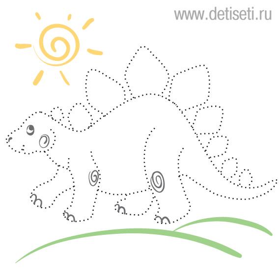 Динозаврик-стегозаврик