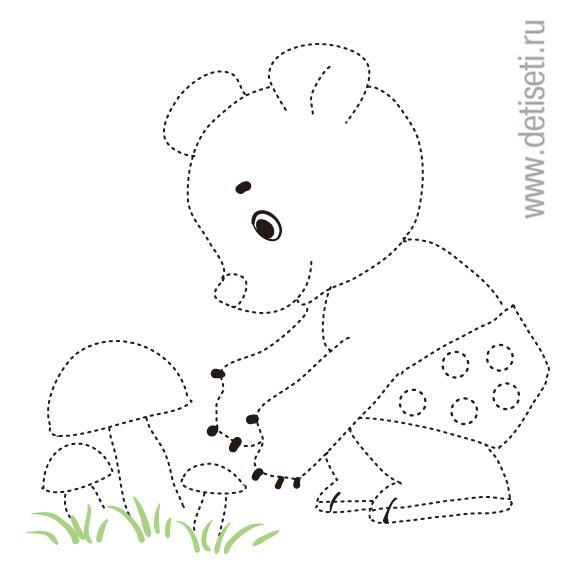 Обведи и раскрась медвежонка