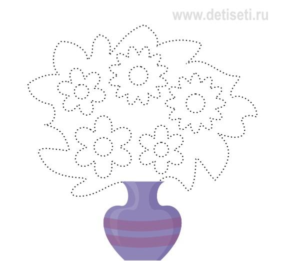Цветы и ваза