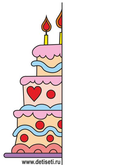 Праздничный тортик