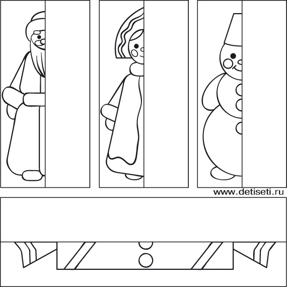 Дед Мороз, Снегурочка, Снеговик, хлопушка