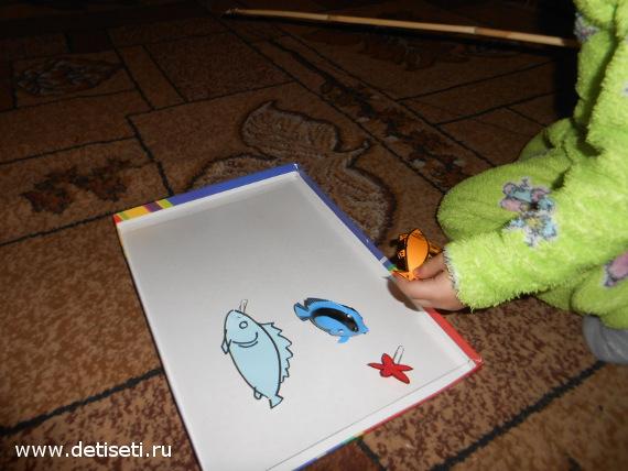 Игра в детскую рыбалку