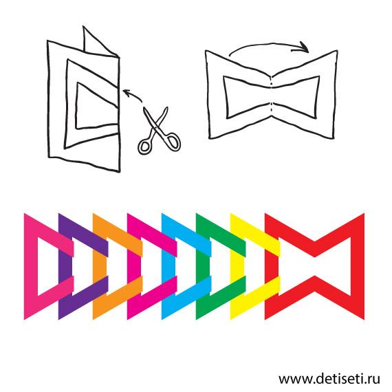 Гирлянда из цветной бумаги