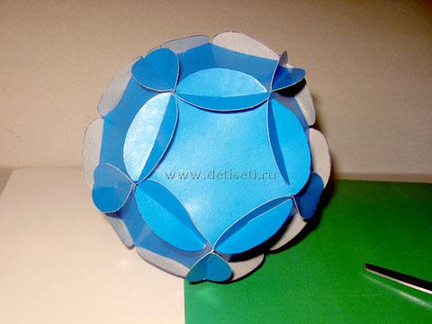 Бумажный шарик
