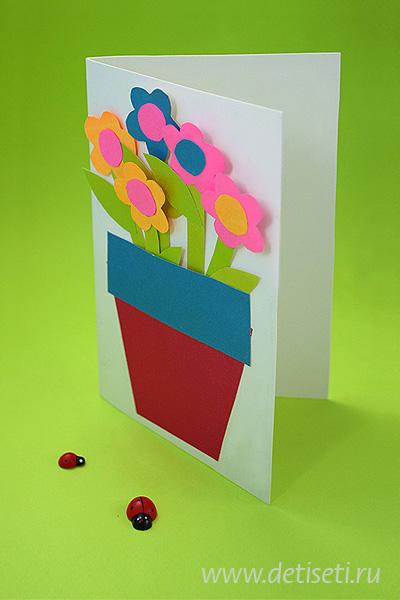 Поделки из цветной бумаги на день рождения своими руками