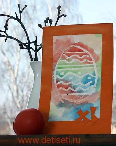 Волшебная открытка к Пасхе