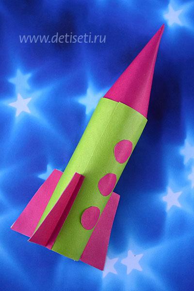 Ракета из картонной трубочки
