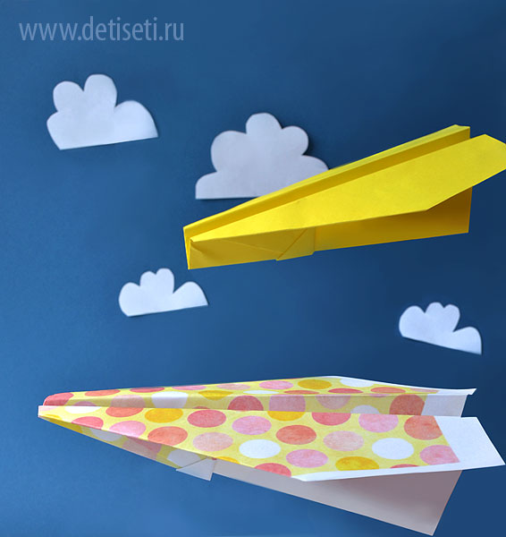 Самолётик