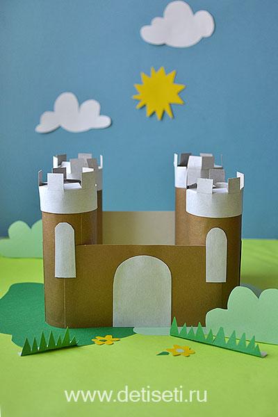 Замок из картонных трубочек