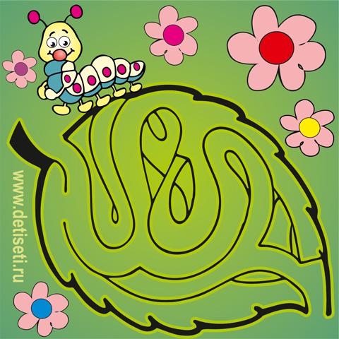 Гусеница и листик