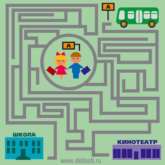 Автобус едет в школу