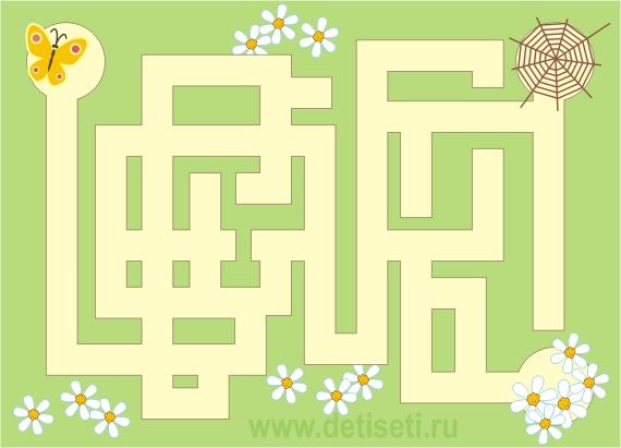 Бабочка - цветы (сложность - 1)