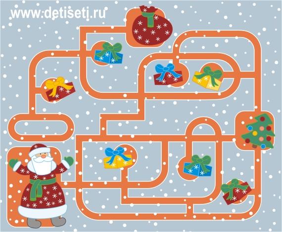 Лабиринт. Дед Мороз собирает подарки
