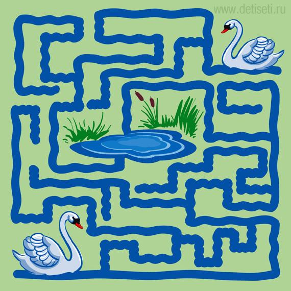 Лебеди плывут к озеру (сложность - 3)