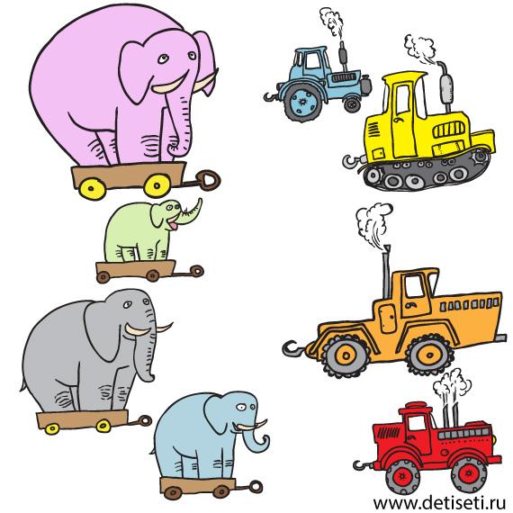 Слоны и тракторы
