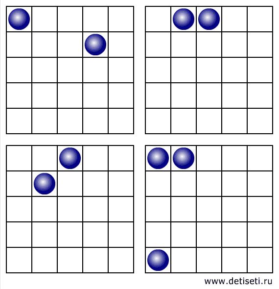 Проложите маршрут в каждом из 4-х квадратов