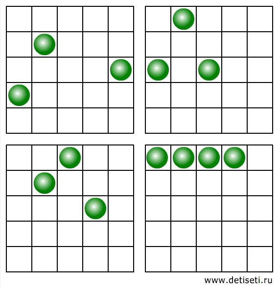 Соображалка. Обойдите каждый из 4-х квадратов, не ударившись о шарики