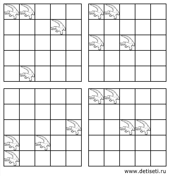 Соображалка. Пройдите через все 4 квадрата, минуя клетки с крокодилами