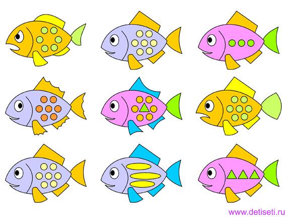 Рыбки-близняшки