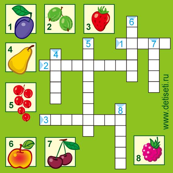 Фруктово-ягодный кроссворд