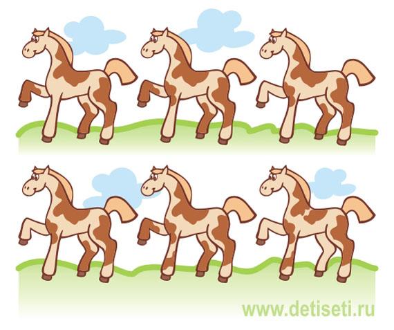 Пара лошадок