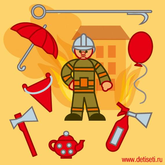 Пожарник или пожарный раскраска