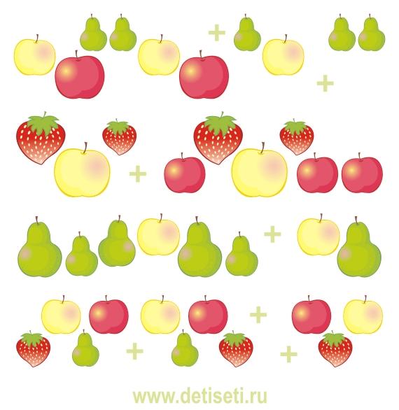 Фруктово-ягодная логическая цепочка