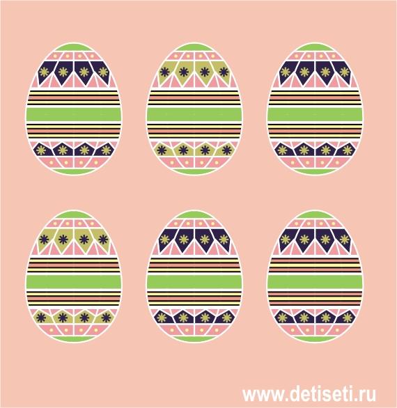 Соображалки. Пасхальные яйца