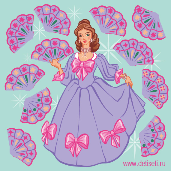 Веер принцессы