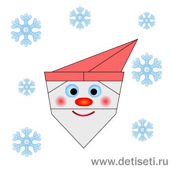 Оригами. Дед Мороз