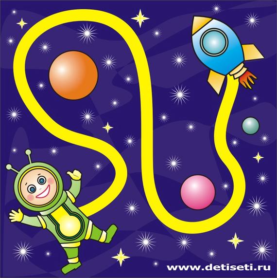 Космонавт идёт к ракете