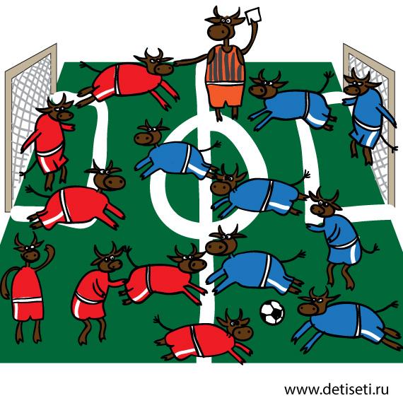 Коровий футбол