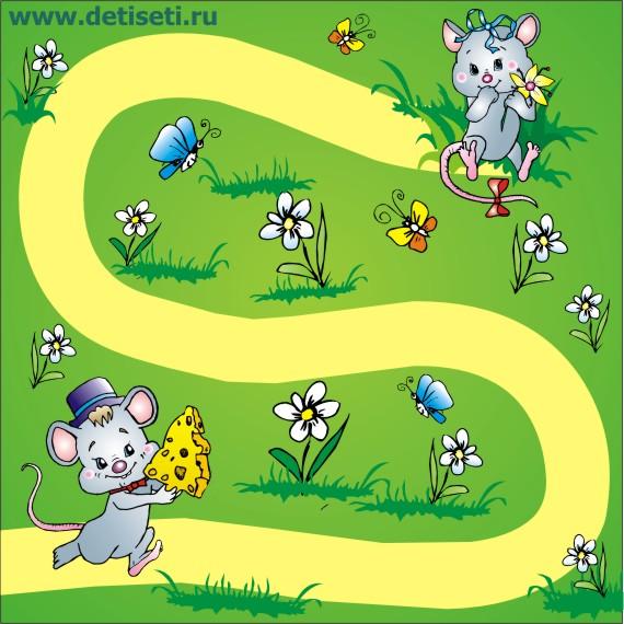 Подарок от мышонка