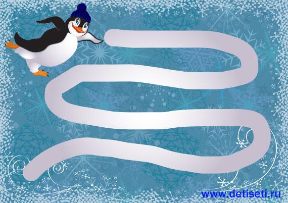 Пингвин на катке