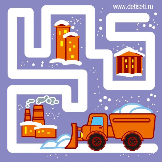 Убери снег в городе