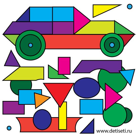 Автомобиль из геометрических фигур