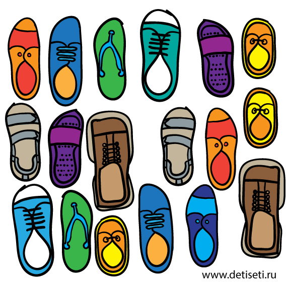 Обувь без пары