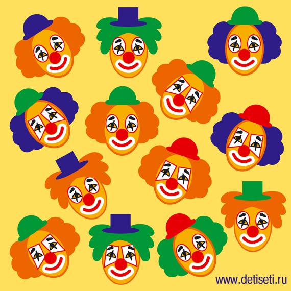 Карнавальные маски-клоуны