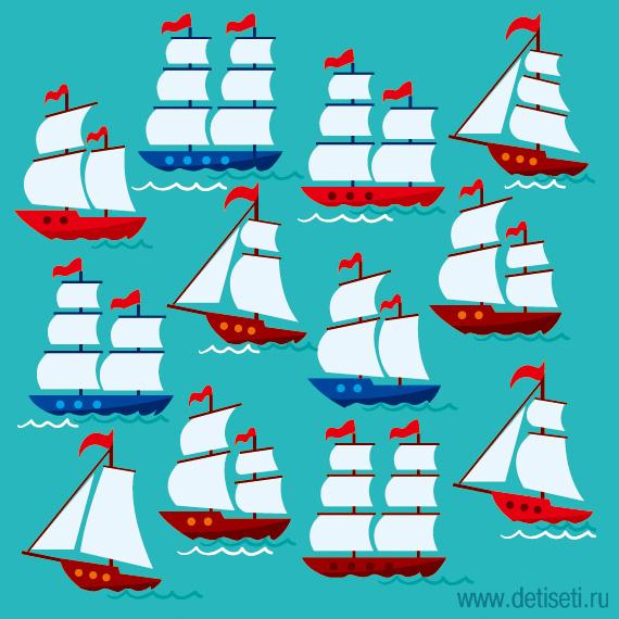 Кораблики на море