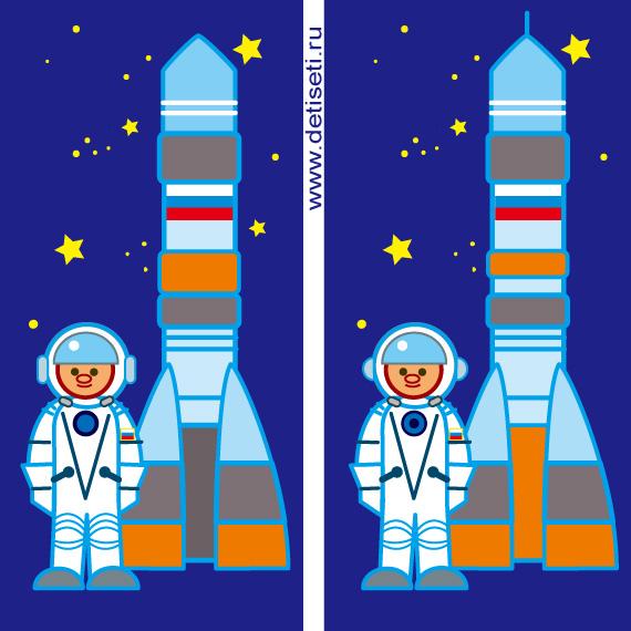 Космонавт на старте