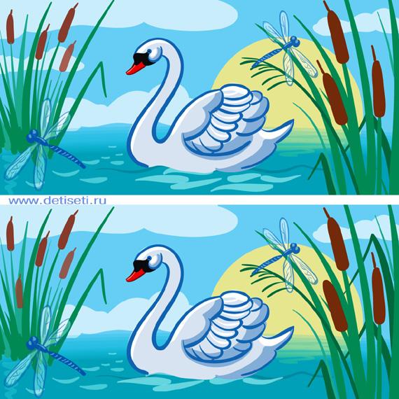 Лебедь-лебёдушка