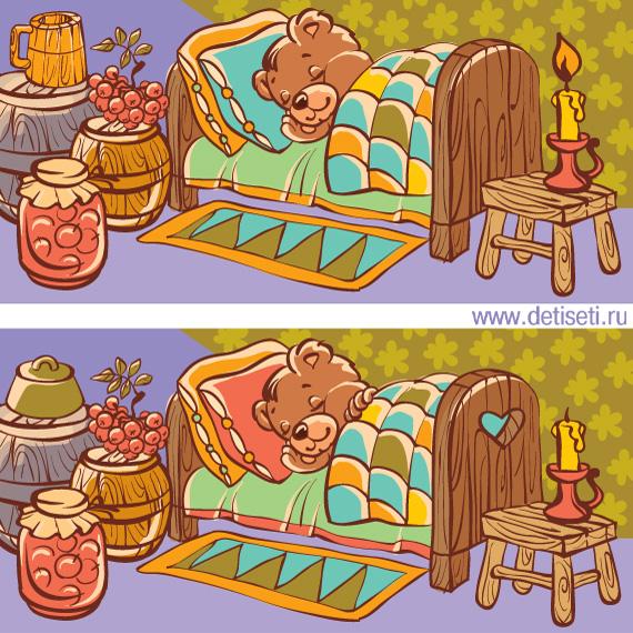 Медвежонок спит в берлоге
